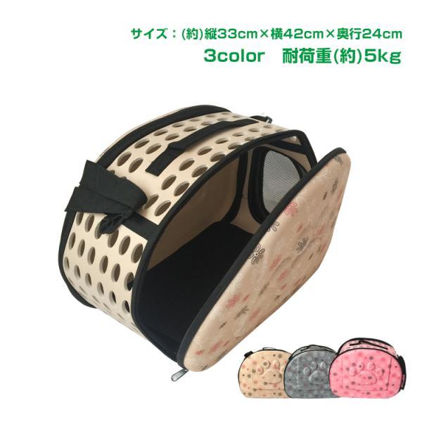 キャリーバッグ 折り畳み 小型犬 ショルダーバッグ 犬 キャリーケース キャリーケージ 猫 ペット pt011 lucky9