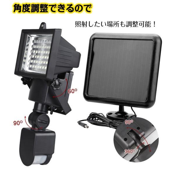 LED 60 人感 センサー 太陽光 ソーラー ライト 投光器 明るい 調整 節約 車庫 防犯 玄関灯 作業灯 セキュリティ sl035|lucky9|04