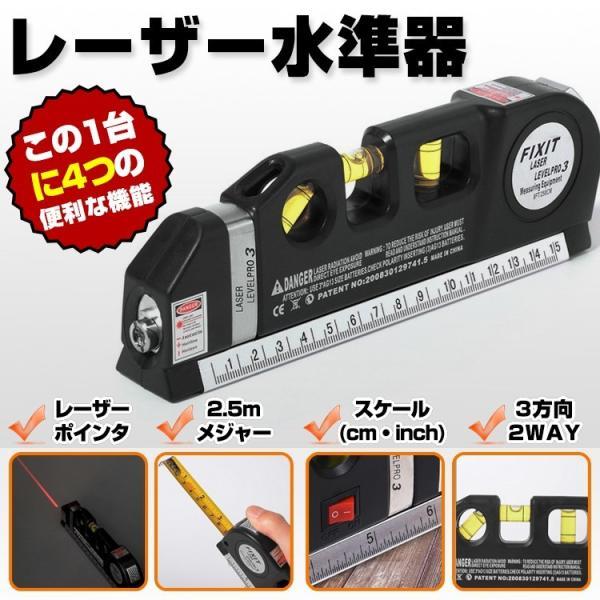 レーザー水準器 水平器 コンパクト メジャー スケール 十字 レーザーポインタ zk239|lucky9