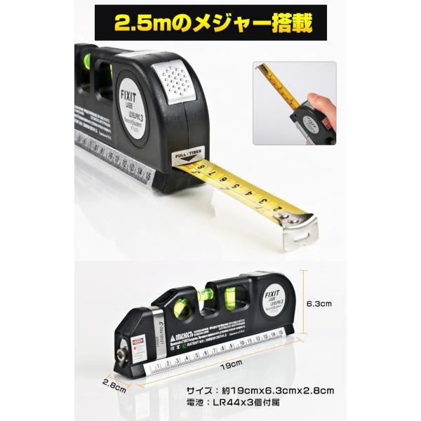 レーザー水準器 水平器 コンパクト メジャー スケール 十字 レーザーポインタ zk239|lucky9|07