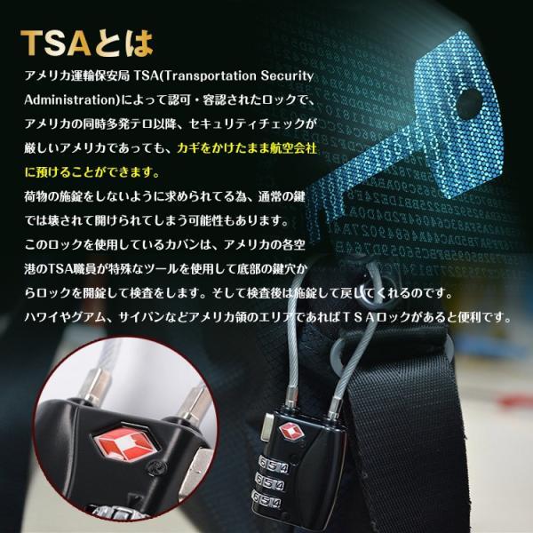 TSA ロック 南京錠 ワイヤー 鍵 3桁 ダイヤル式 暗証番号 旅行 空港 荷物 検査 施錠 手荷物 かばん ロッカー スーツケース zk253|lucky9|02