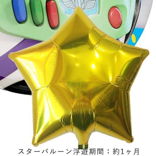 バルーン 誕生日 ギフト バズ ウッディ バースデーST お祝い 送料無料|luckyducky|03