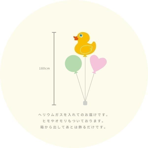 バルーン 誕生日 ギフト ミニオン バースデー お祝い 送料無料 選べる数字バルーン|luckyducky|08