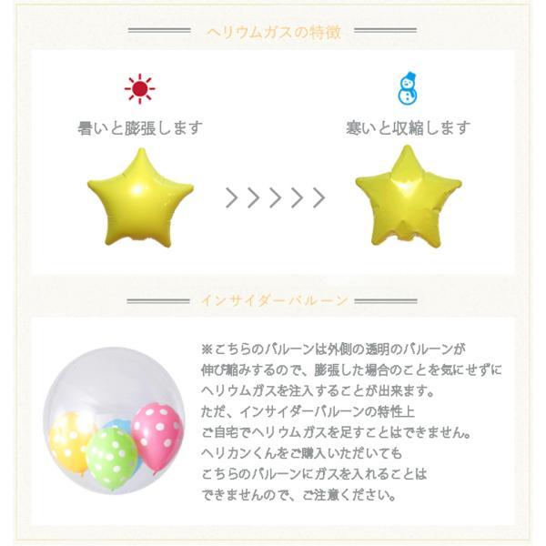 バルーン 誕生日 ギフト ミニオン バースデー お祝い 送料無料 選べる数字バルーン|luckyducky|09