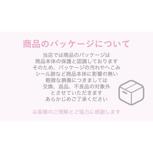 バルーン 誕生日 ギフト ミニオン バースデー お祝い 送料無料 選べる数字バルーン|luckyducky|14