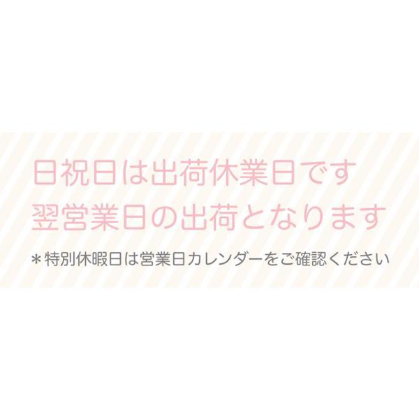 バルーン 誕生日 ギフト ミニオン バースデー お祝い 送料無料 選べる数字バルーン|luckyducky|15