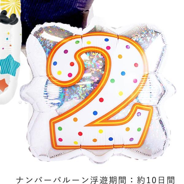 バルーン 誕生日 ギフト ミニオン バースデー お祝い 送料無料 選べる数字バルーン|luckyducky|04