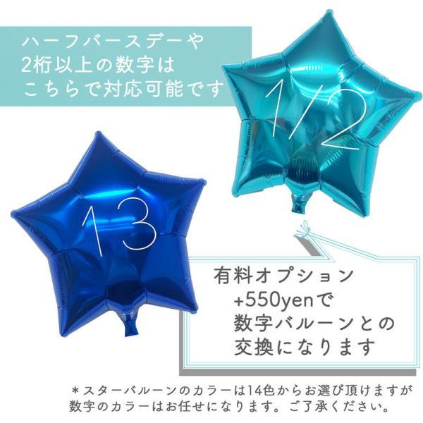 バルーン 誕生日 ギフト ミニオン バースデー お祝い 送料無料 選べる数字バルーン|luckyducky|06