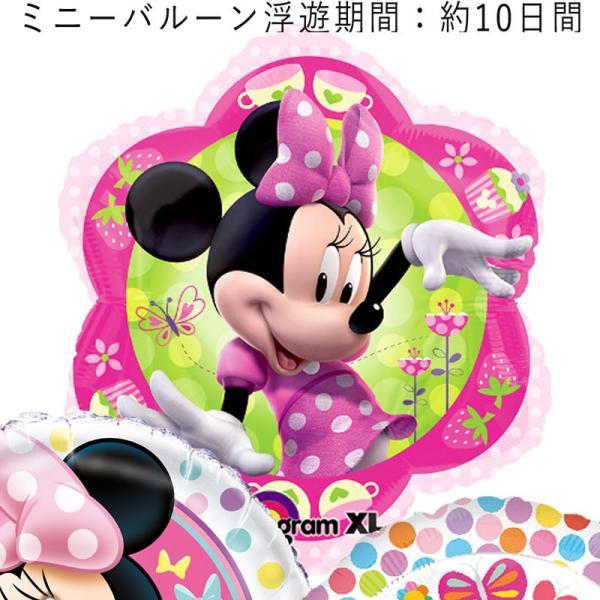 バルーン 誕生日 ギフト ミニー バースデー 浮かせてお届け バルーン電報 送料無料 ミニーマウス luckyducky 02