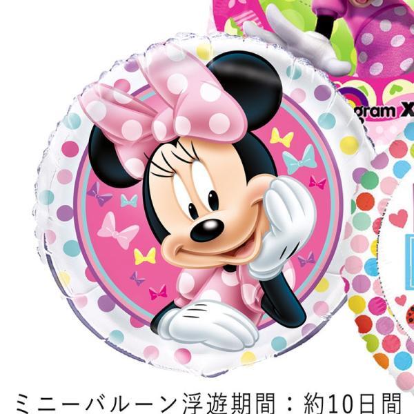バルーン 誕生日 ギフト ミニー バースデー 浮かせてお届け バルーン電報 送料無料 ミニーマウス luckyducky 03