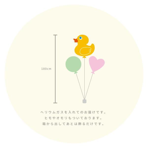 バルーン 誕生日 ギフト ミニー バースデー 浮かせてお届け バルーン電報 送料無料 ミニーマウス luckyducky 08