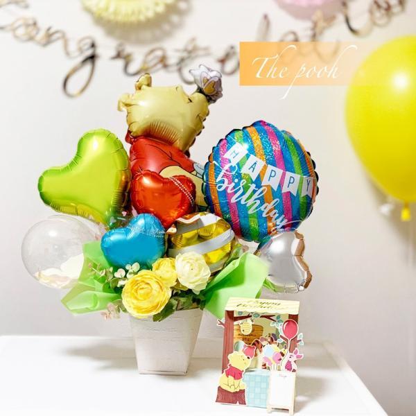 バルーン 誕生日 送料無料  ディズニー バルーンポット 女の子も選べるキャラクター|luckyducky|11