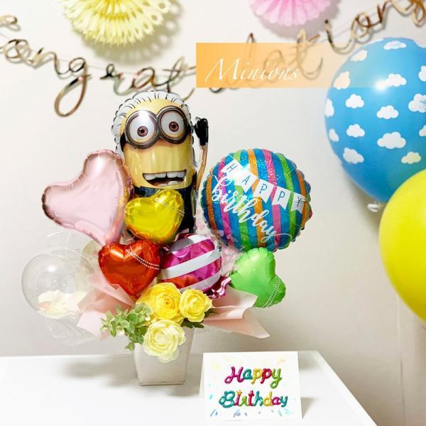 バルーン 誕生日 送料無料  ディズニー バルーンポット 女の子も選べるキャラクター|luckyducky|15