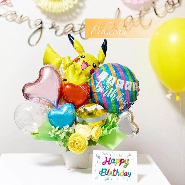 バルーン 誕生日 送料無料  ディズニー バルーンポット 女の子も選べるキャラクター|luckyducky|16
