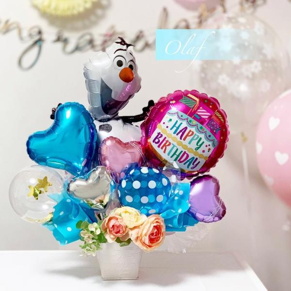 バルーン 誕生日 送料無料  ディズニー バルーンポット 女の子も選べるキャラクター|luckyducky|08
