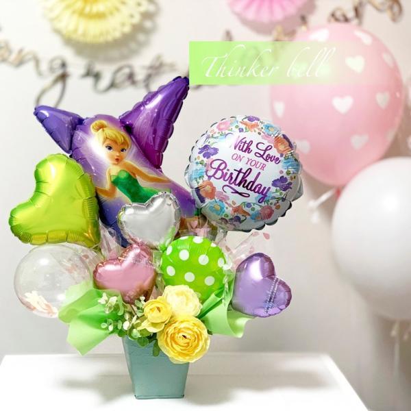 バルーン 誕生日 送料無料  ディズニー バルーンポット 女の子も選べるキャラクター|luckyducky|10