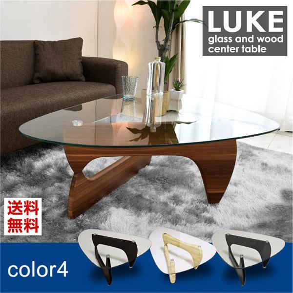 ローテーブル シンプル ジェネリック家具 イサムノグチ ガラステーブル センターテーブル ルーク (96140/96141)-ART 北欧|luckykagu