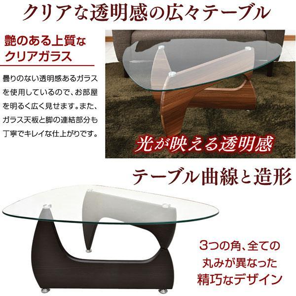 ローテーブル シンプル ジェネリック家具 イサムノグチ ガラステーブル センターテーブル ルーク (96140/96141)-ART 北欧|luckykagu|06