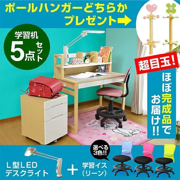 レビューで1年補償 学習机 勉強机 学習デスク まなぶ2(L型LEDデスクライト+学習椅子リーン+ポールハンガープレゼント付き)(DTS-315)-ART luckykagu