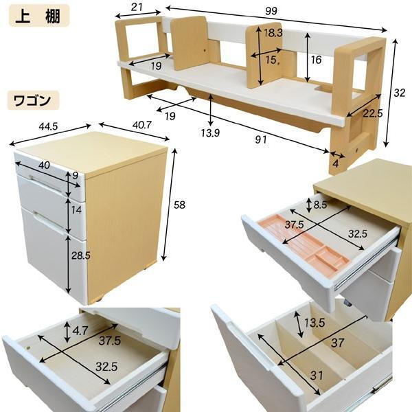 レビューで1年補償 学習机 勉強机 学習デスク まなぶ2(L型LEDデスクライト+学習椅子リーン+ポールハンガープレゼント付き)(DTS-315)-ART luckykagu 07