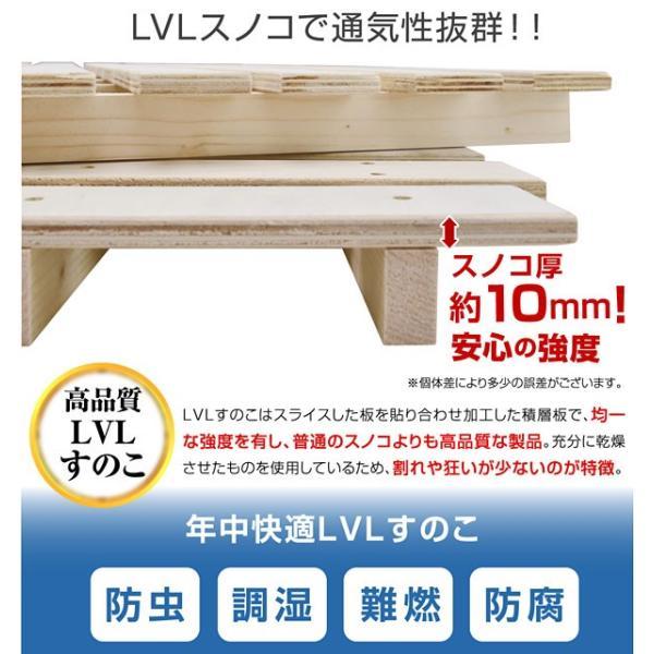 耐荷重500kg 耐震  二段ベッド 2段ベッド 宮付き ファイン コンセント・LED照明付 (本体のみ)-ART 訳あり 激安 寮 下宿 社員  木製安全すのこ ラッキーベッド|luckykagu|14