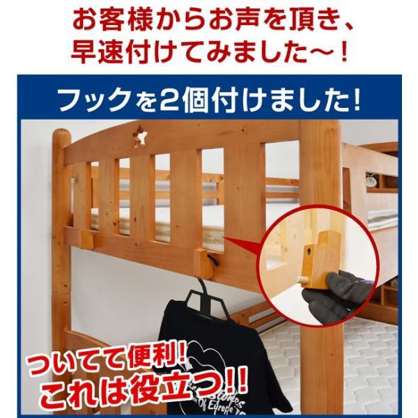 耐荷重500kg 耐震  二段ベッド 2段ベッド 宮付き ファイン コンセント・LED照明付 (本体のみ)-ART 訳あり 激安 寮 下宿 社員  木製安全すのこ ラッキーベッド|luckykagu|15