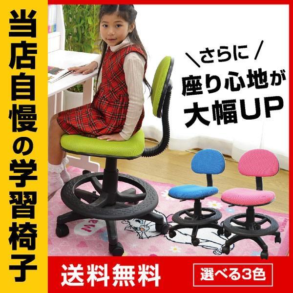 レビューで1年補償 学習椅子 学習チェア 学習いす ラッキー-ART 学習机 勉強机|luckykagu