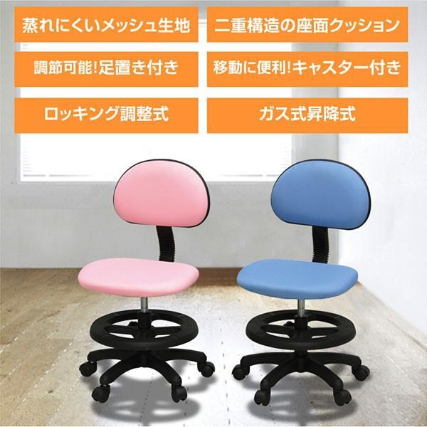 レビューで1年補償 学習椅子 学習チェア 学習いす ラッキー-ART 学習机 勉強机|luckykagu|03