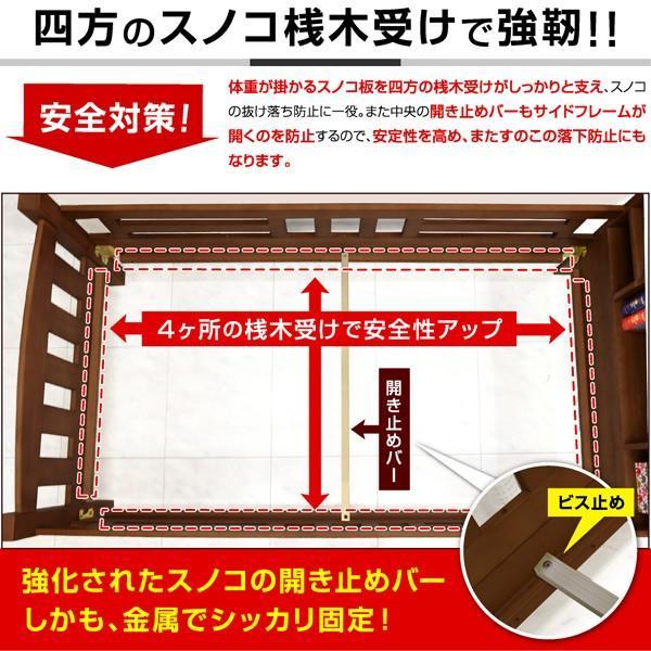 二段ベッド 2段ベッド 宮付き コンセント・LED照明付き プリウス5(本体のみ)-ART 木製 子供 すのこ シングル対応 ツイン 大人用 PRIUS ラッキーベッド|luckykagu|11