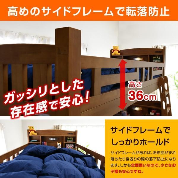 二段ベッド 2段ベッド 宮付き コンセント・LED照明付き プリウス5(本体のみ)-ART 木製 子供 すのこ シングル対応 ツイン 大人用 PRIUS ラッキーベッド|luckykagu|12