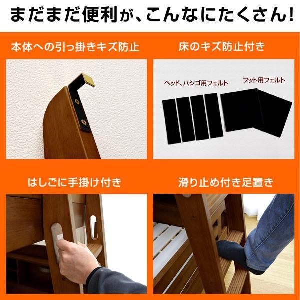二段ベッド 2段ベッド 宮付き コンセント・LED照明付き プリウス5(本体のみ)-ART 木製 子供 すのこ シングル対応 ツイン 大人用 PRIUS ラッキーベッド|luckykagu|13