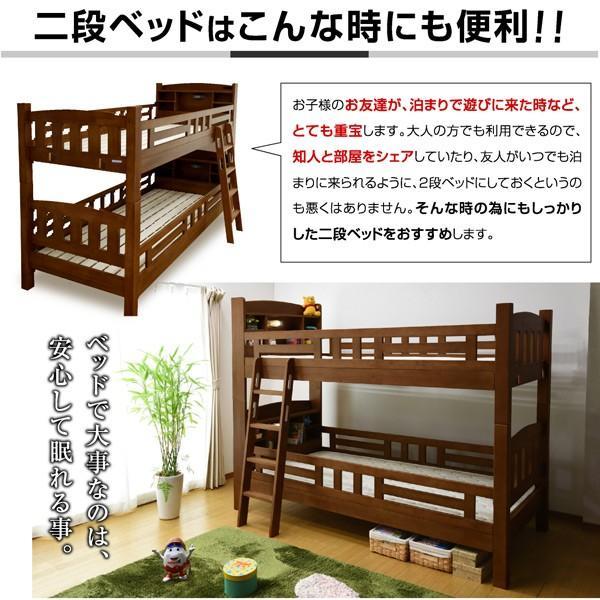 二段ベッド 2段ベッド 宮付き コンセント・LED照明付き プリウス5(本体のみ)-ART 木製 子供 すのこ シングル対応 ツイン 大人用 PRIUS ラッキーベッド|luckykagu|14