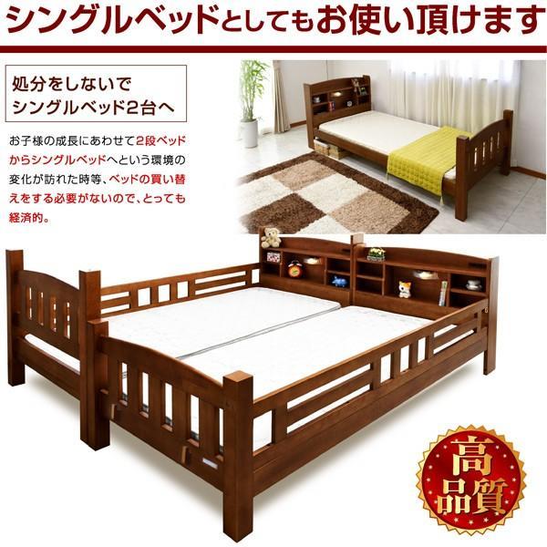 二段ベッド 2段ベッド 宮付き コンセント・LED照明付き プリウス5(本体のみ)-ART 木製 子供 すのこ シングル対応 ツイン 大人用 PRIUS ラッキーベッド|luckykagu|15