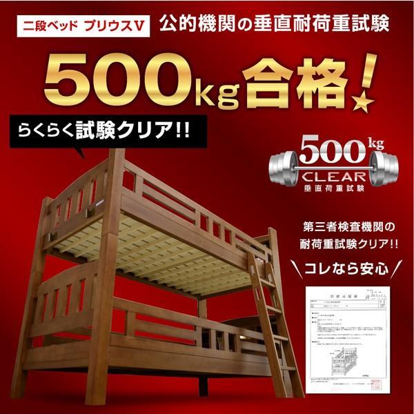 二段ベッド 2段ベッド 宮付き コンセント・LED照明付き プリウス5(本体のみ)-ART 木製 子供 すのこ シングル対応 ツイン 大人用 PRIUS ラッキーベッド|luckykagu|03