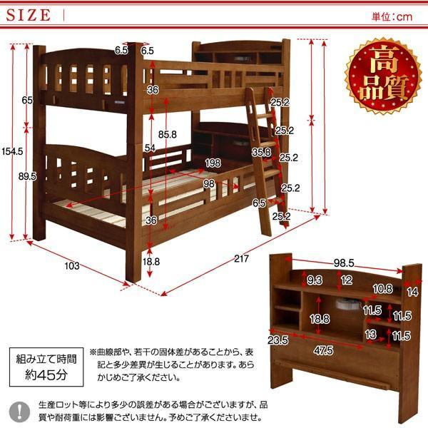 二段ベッド 2段ベッド 宮付き コンセント・LED照明付き プリウス5(本体のみ)-ART 木製 子供 すのこ シングル対応 ツイン 大人用 PRIUS ラッキーベッド|luckykagu|04