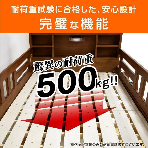 二段ベッド 2段ベッド 宮付き コンセント・LED照明付き プリウス5(本体のみ)-ART 木製 子供 すのこ シングル対応 ツイン 大人用 PRIUS ラッキーベッド|luckykagu|05