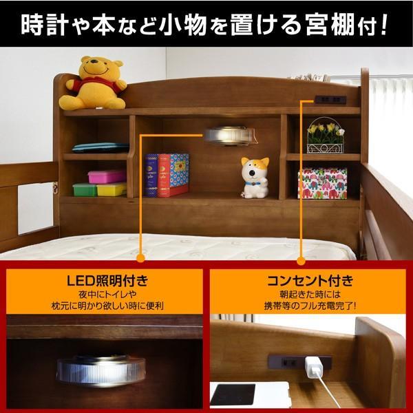 二段ベッド 2段ベッド 宮付き コンセント・LED照明付き プリウス5(本体のみ)-ART 木製 子供 すのこ シングル対応 ツイン 大人用 PRIUS ラッキーベッド|luckykagu|06