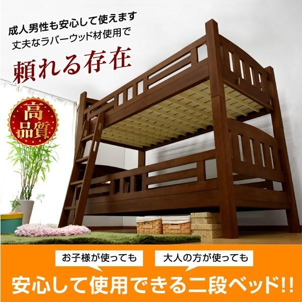 二段ベッド 2段ベッド 宮付き コンセント・LED照明付き プリウス5(本体のみ)-ART 木製 子供 すのこ シングル対応 ツイン 大人用 PRIUS ラッキーベッド|luckykagu|08