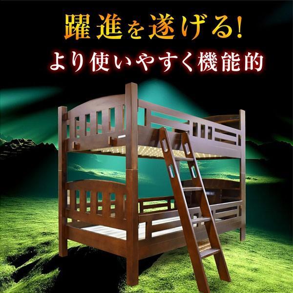 二段ベッド 2段ベッド 宮付き コンセント・LED照明付き プリウス5(本体のみ)-ART 木製 子供 すのこ シングル対応 ツイン 大人用 PRIUS ラッキーベッド|luckykagu|09