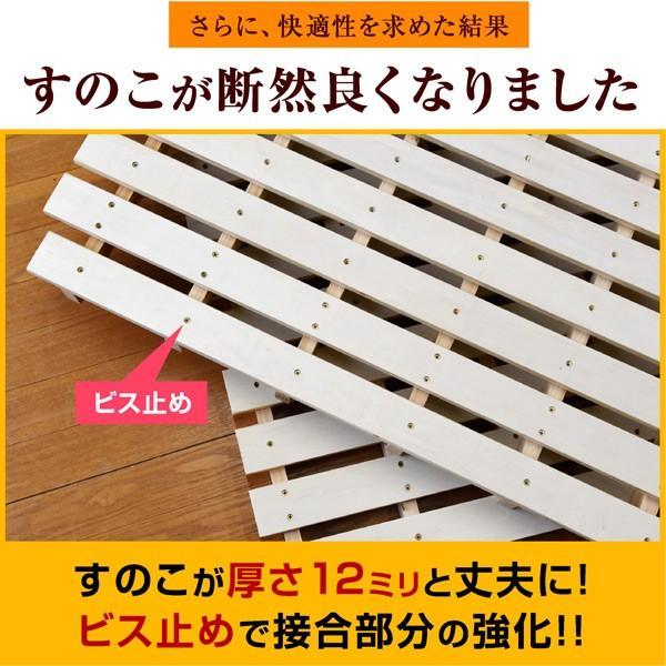 二段ベッド 2段ベッド 宮付き コンセント・LED照明付き プリウス5(本体のみ)-ART 木製 子供 すのこ シングル対応 ツイン 大人用 PRIUS ラッキーベッド|luckykagu|10