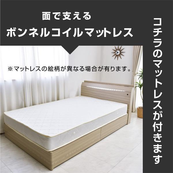 レビューで1年補償 ベッド (収納 収納つき) 宮付き ベット シングルベッド プライドZ(PRIDEZ)/ボンネルコイルマットレス付き-ART 収納ベッド 収納付き LED照明|luckykagu|02