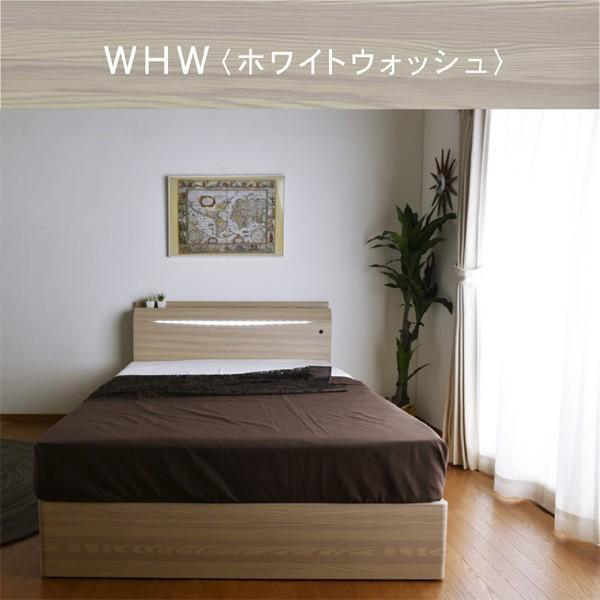 レビューで1年補償 ベッド (収納 収納つき) 宮付き ベット シングルベッド プライドZ(PRIDEZ)/ボンネルコイルマットレス付き-ART 収納ベッド 収納付き LED照明|luckykagu|03