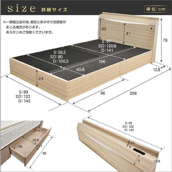 レビューで1年補償 ベッド (収納 収納つき) 宮付き ベット シングルベッド プライドZ(PRIDEZ)/ボンネルコイルマットレス付き-ART 収納ベッド 収納付き LED照明|luckykagu|06