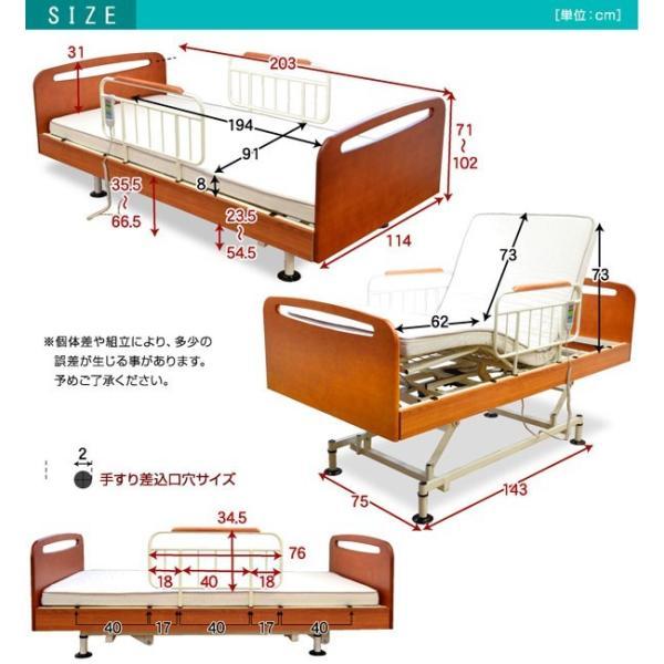 レビューで1年補償 電動ベッド 介護ベッド 電動 リクライニング 電動3モーターベッド てがる(サイドテーブル付き)-ART 開梱設置付き|luckykagu|11
