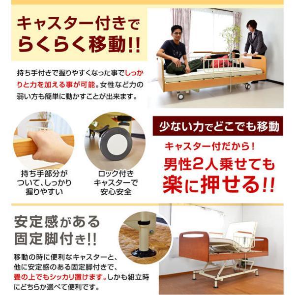 レビューで1年補償 電動ベッド 介護ベッド 電動 リクライニング 電動3モーターベッド てがる(サイドテーブル付き)-ART 開梱設置付き|luckykagu|09