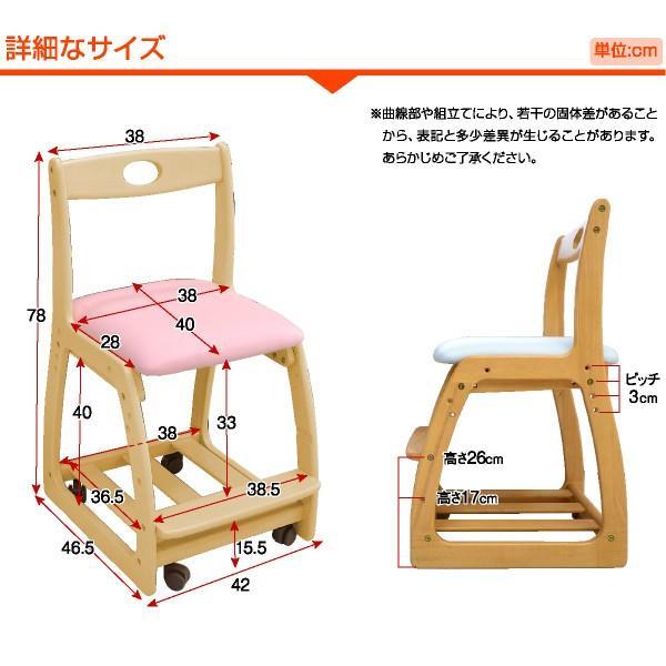 学習椅子 学習チェア 学習いす ミント 学習机 勉強机 luckykagu 11