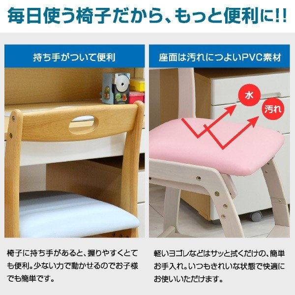 学習椅子 学習チェア 学習いす ミント 学習机 勉強机 luckykagu 09
