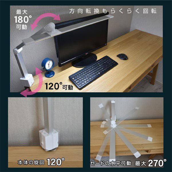 スリムLEDデスクライト 学習机 おしゃれ 明るい 小さめ 目に優しい クランプ 学習用 ビジネス オフィス パソコン PC テレワーク|luckykagu|05