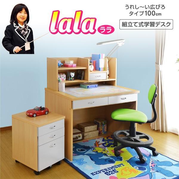 学習机 勉強机 学習デスク ララ(L型LEDデスクライト+椅子ラッキー付き)(DK203)-ART|luckykagu|02