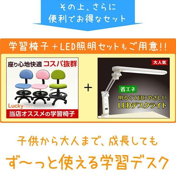学習机 勉強机 学習デスク ララ(L型LEDデスクライト+椅子ラッキー付き)(DK203)-ART|luckykagu|11